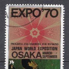 Sellos: YEMEN , ARAB REPUBLIC , 1970 , MICHEL 1076. Lote 295641383