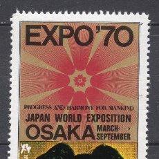 Sellos: YEMEN , ARAB REPUBLIC , 1970 , MICHEL 1080. Lote 295641548
