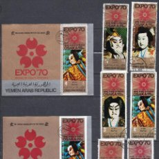 Sellos: YEMEN , ARAB REPUBLIC , 1970 , MICHEL 1076-1081-BL123 AB SERIE COMPLETA. Lote 295641798