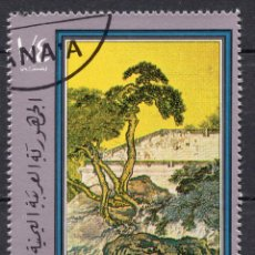 Sellos: YEMEN , ARAB REPUBLIC , 1971 , MICHEL 1344. Lote 295641913