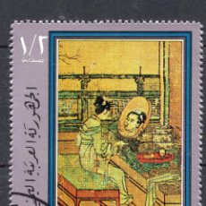 Sellos: YEMEN , ARAB REPUBLIC , 1971 , MICHEL 1345. Lote 295641933