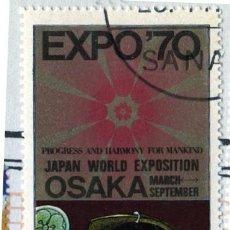 Sellos: YEMEN. EXPO 70 OXACA. 1970. YT-222C. NUEVO CON CHARNELA CON MATASELLOS DE CORTESÍA.. Lote 295757343