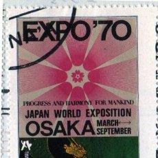 Sellos: YEMEN. EXPO 70 OXACA. 1970. YT-222A. NUEVO CON CHARNELA CON MATASELLOS DE CORTESÍA.. Lote 295757353