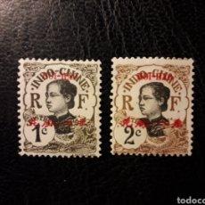 Sellos: INDOCHINA (HOI-HAO) HOY TERRITORIO DE CHINA. YVERT 49 Y 50 NUEVOS CON CHARNELA. PEDIDO MÍNIMO 3€. Lote 295892183