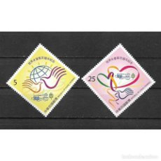 Sellos: ⚡ DISCOUNT TAIWAN 2010 THE 100TH ANNIVERSARY OF THE GIRL GUIDES MNH - TOURISM, TRAVELS. Lote 295950048