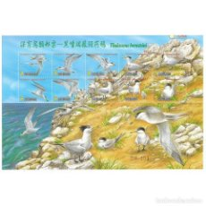 Sellos: ⚡ DISCOUNT TAIWAN 2002 ENDANGERED SPECIES - CHINESE CRESTED TERN MNH - BIRDS. Lote 296040218