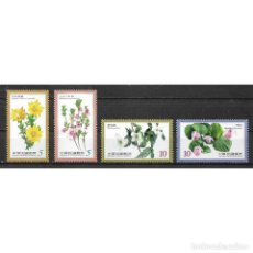 Sellos: ⚡ DISCOUNT TAIWAN 2011 THE 100TH ANNIVERSARY OF THE GIRL GUIDES MNH - FLOWERS. Lote 296044048