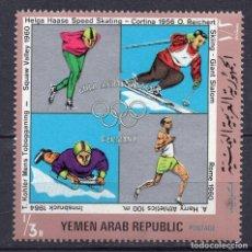 Sellos: YEMEN , ARAB REPUBLIC , 1970 , MICHEL 1272. Lote 296886348