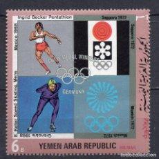 Sellos: YEMEN , ARAB REPUBLIC , 1970 , MICHEL 1273. Lote 296886373