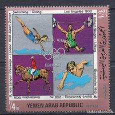 Sellos: YEMEN , ARAB REPUBLIC , 1970 , MICHEL 1276. Lote 296886438