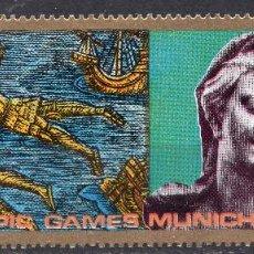 Sellos: YEMEN , ARAB REPUBLIC , 1970 , MICHEL 1371. Lote 296886653