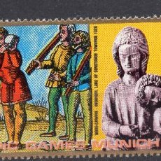 Sellos: YEMEN , ARAB REPUBLIC , 1970 , MICHEL 1372. Lote 296886678