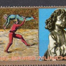Sellos: YEMEN , ARAB REPUBLIC , 1970 , MICHEL 1374. Lote 296886763