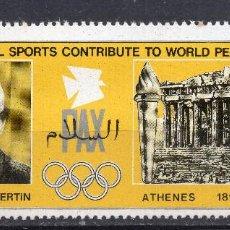 Sellos: YEMEN , ARAB REPUBLIC , 1971 , MICHEL 1295. Lote 296887773