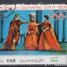 Sellos: YEMEN , ARAB REPUBLIC , 1971 , MICHEL 1311. Lote 296888458