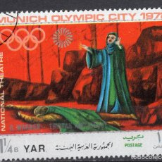Sellos: YEMEN , ARAB REPUBLIC , 1971 , MICHEL 1312. Lote 296888488