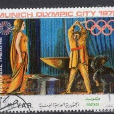 Sellos: YEMEN , ARAB REPUBLIC , 1971 , MICHEL 1313. Lote 296888513
