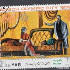 Sellos: YEMEN , ARAB REPUBLIC , 1971 , MICHEL 1314. Lote 296888588
