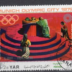 Sellos: YEMEN , ARAB REPUBLIC , 1971 , MICHEL 1315. Lote 296888608