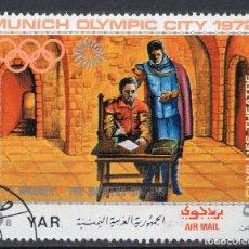 Sellos: YEMEN , ARAB REPUBLIC , 1971 , MICHEL 1316. Lote 296888638