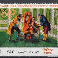 Sellos: YEMEN , ARAB REPUBLIC , 1971 , MICHEL 1317. Lote 296888648
