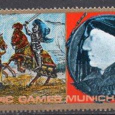 Sellos: YEMEN , ARAB REPUBLIC , 1971 , MICHEL 1376. Lote 296890703