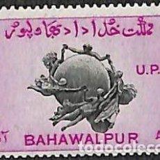 Sellos: BAHAWALPUR 1949 SCOTT 27 SELLO ** ANIVERSARIO UPU UNION POSTAL UNIVERSAL MONUMENTO BERNA MICHEL 27. Lote 296946613