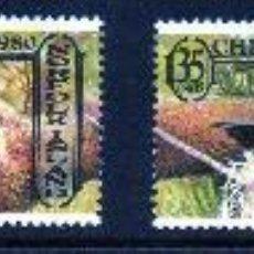 Sellos: NORFOLK AÑO 1980 YV 253/56*** AVES - FAUNA - NATURALEZA - NAVIDAD. Lote 14138118