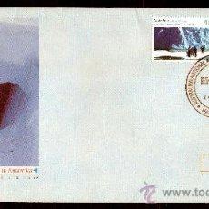 Sellos: AUSTRALIA AAT AÑO 1990 SPD COOP CIENTÍFICA EN ANTÁRTIDA URSS-RUSIA MATASELLOS MACQUARIE IS POLAR. Lote 26454596