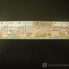 Sellos: AUSTRALIA 1988 IVERT 1045/9 *** BICENTENARIO DE LOS PRIMEROS COLONOS EN AUSTRALIA . Lote 25317651