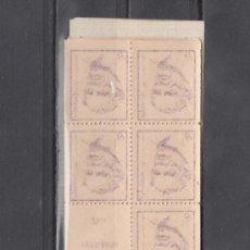 Sellos: AUSTRALIA 426/9 CARNET SIN CHARNELA, LACHLAN MACQUARIE, E.J.EYRE, ADAM LINDSAY GORDON, REGINALD C D. Lote 26666994