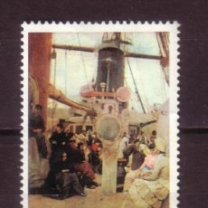 Sellos: AUSTRALIA 624* - AÑO 1977 - ARTE - PINTURA DE TOM ROBERTS. Lote 36310923