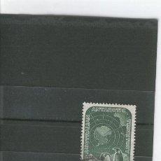 Briefmarken - AUSTRALIA TERRITORIO DE ANTARDIA PAISES EXOTICOS ANTARTIC TERRITORY - 45194210