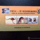 Sellos: AUSTRALIA - AUSTRALIE - 1996 - EXPOSITION PHILATÉLIQUE CHINA 96 - YVERT & TELLIER Nº BLOC 39 ** MNH. Lote 49203702