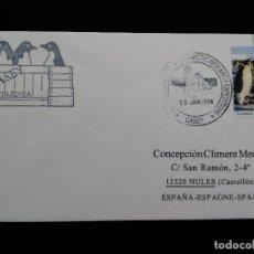 Sellos: SOBRE CON SELLO Y MATASELLO. 1994. AUSTRALIA ANTARTIDA. Lote 95840295