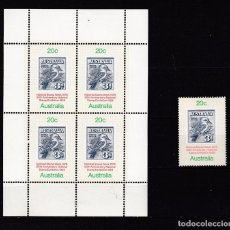 Sellos: AUSTRALIA AÑO 1978 SELLOS NUEVOS * (MH) LOTE 78 A. Lote 103641651