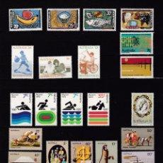 Sellos: AUSTRALIA AÑO 1972 SELLOS NUEVOS * (MH) LOTE 84. Lote 103878439
