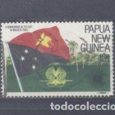 Sellos: PAPUA NEW GUINEA ,1983, USADO. Lote 112329427