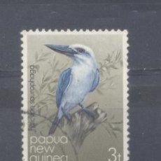 Sellos: PAPUA NEW GUINEA , USADO. Lote 112329903