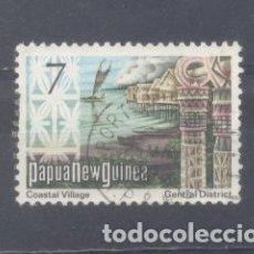 Sellos: PAPUA NEW GUINEA, USADO. Lote 112330499