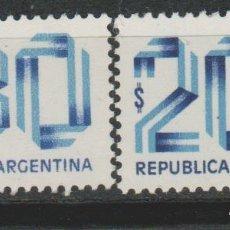 Sellos: LOTE M SELLOS ARGENTINA NUEVOS. Lote 116269683