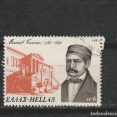 Sellos: LOTE M SELLOS SELLO GRECIA. Lote 116271355
