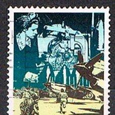 Sellos: AUSTRALIA 1199, LA TRADICIÓN DE LAS FUERZAS DE AUSTRALIA Y NUEVA ZELANDA. ANZAC, USADO. Lote 175800390