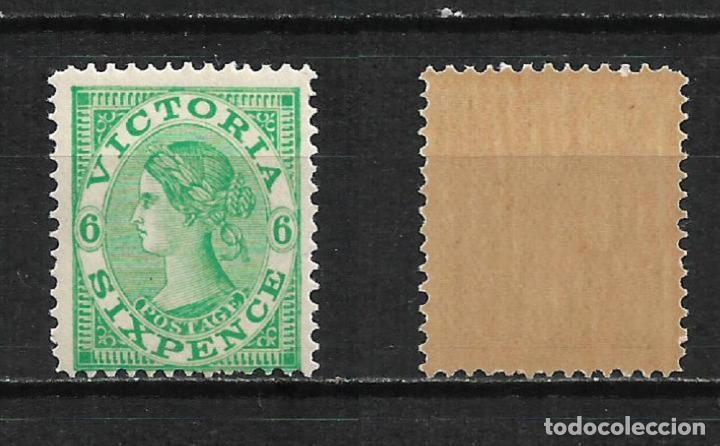 AUSTRALIA VICTORIA 1901 SCOTT # 188 A11 6P EMERALD 15.00 ** - 2/16 (Sellos - Extranjero - Oceanía - Australia)
