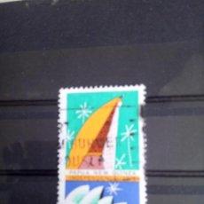Sellos: AUSTRALIA - 1975, INDEPENDENCIA DE PAPUA, YT578. Lote 205656658