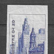 Sellos: AUSTRALIA,1950,EXPOSICIÓN FILATÉLICA DE MELBOURNE,NUEVO. Lote 217937380