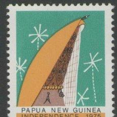 Sellos: AUSTRALIA 1975 IVERT 578 *** INDEPENDENCIA DE PAPUA Y NUEVA GUINEA. Lote 218609325