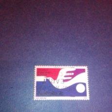 Sellos: UPU 1974 AUSTRALIA. Lote 244813665