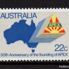 Sellos: AUSTRALIA 733** - AÑO 1981 - 50º ANIVERSARIO DE APEX, SERVICIO CLUB AUSTRALIANO. Lote 263584465