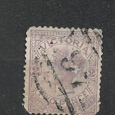 Sellos: AUSTRALIA SELLO USADO - 20/33. Lote 289199963
